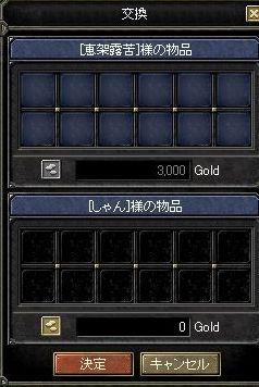 20060801063414.jpg