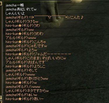 20060813061240.jpg