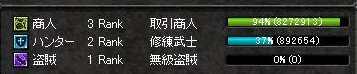 20060825160420.jpg