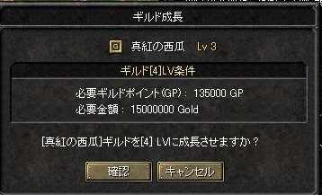 20060825161709.jpg