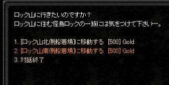 20060825181720.jpg