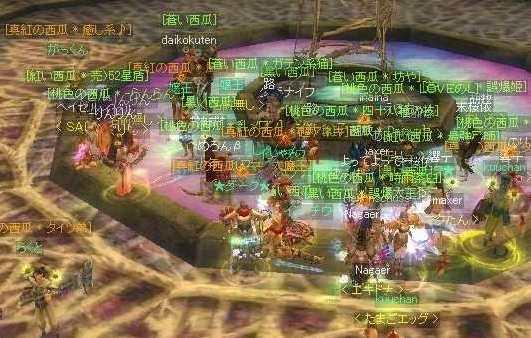 20060828043804.jpg