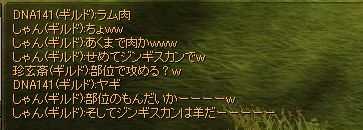 20060902083857.jpg
