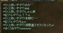 20060904040051.jpg