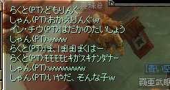 20060909183350.jpg