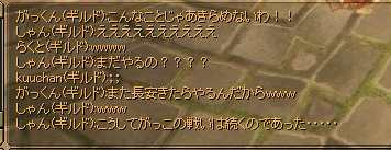 20060912044853.jpg