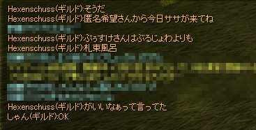 20060914155134.jpg