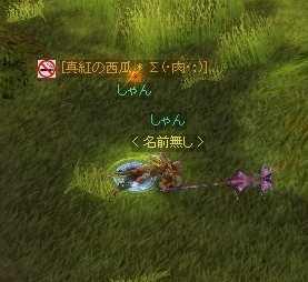 20060920190224.jpg