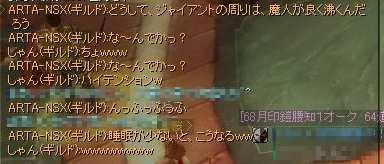 20060926181959.jpg