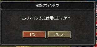 20061001015749.jpg