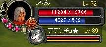 20061001033605.jpg