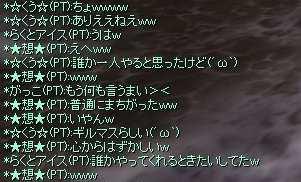 20061001041541.jpg