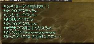 20061002021251.jpg