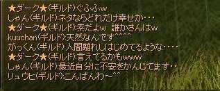 20061003040510.jpg
