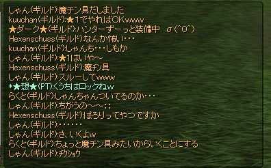 20061003043742.jpg