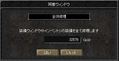 20061003194540.jpg
