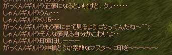 20061006112208.jpg