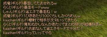 20061008044958.jpg