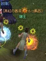 20061011171600.jpg