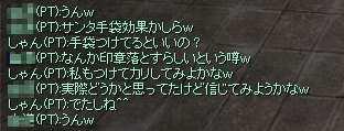 20061012164857.jpg
