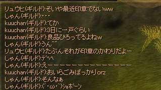 20061012164933.jpg