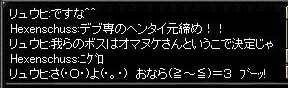 20061013010718.jpg