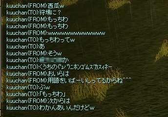 20061014153153.jpg