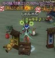 20061015025121.jpg