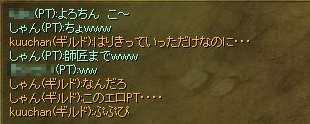20061017021657.jpg