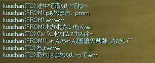 20061017033529.jpg