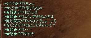 20061019182741.jpg