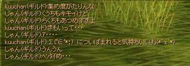 20061019205618.jpg