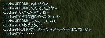 20061024204741.jpg