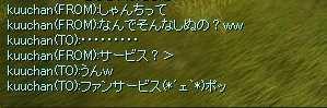 20061029200345.jpg
