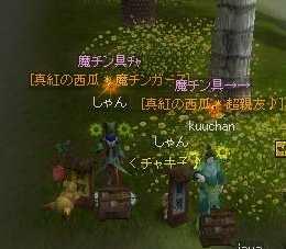 20061029200819.jpg
