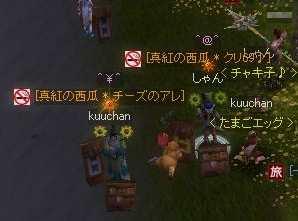 20061029200829.jpg