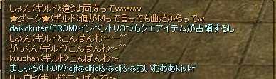 20061106023238.jpg