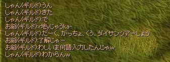 20061109060059.jpg