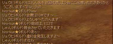 20061109060524.jpg