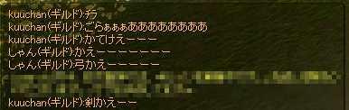 20061115220912.jpg