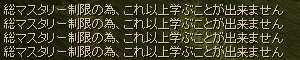 20061117035549.jpg