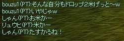 20061121030209.jpg