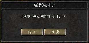 20061127111909.jpg