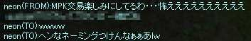 20061127112124.jpg