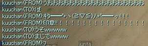 20061128110220.jpg