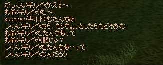 20061202190714.jpg