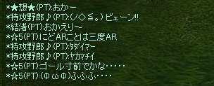 20061205163543.jpg