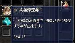 20061214121014.jpg
