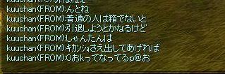 20061220114431.jpg