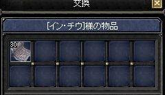 20061220114445.jpg